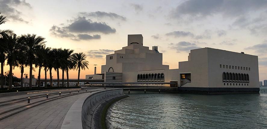 museo de arte islamico de doha